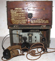 1944 Fullerphone MkV